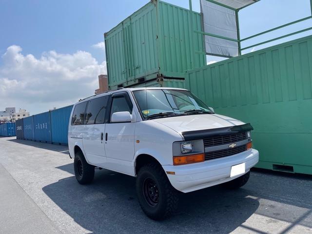 沖縄県の中古車ならシボレーアストロ ガルフストリーム 1ナンバー 4人乗り 4WD リフトアップ Wエアコン ヤナセ ディーラー車