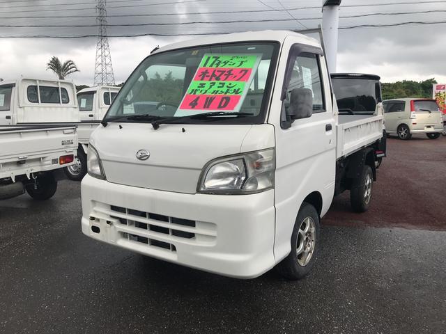 沖縄県の中古車ならハイゼットトラック ダンプ 4WD オートマ エアコン パワーハンドル