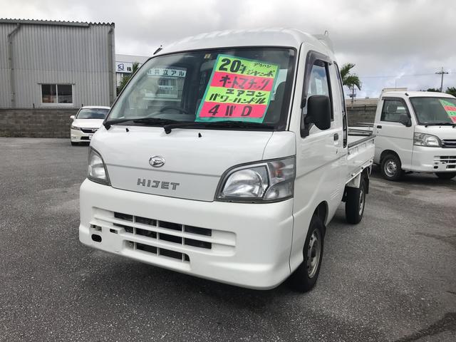 沖縄県の中古車ならハイゼットトラック ジャンボ オートマ 4WD パワーハンドル