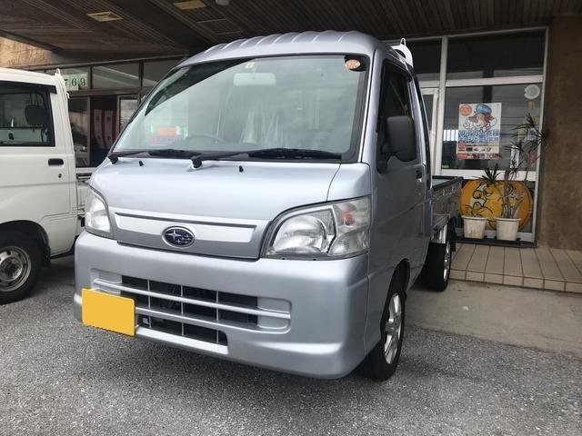 沖縄県の中古車ならサンバートラック グランドキャブ ジャンボ 2WD エアコン パワステ