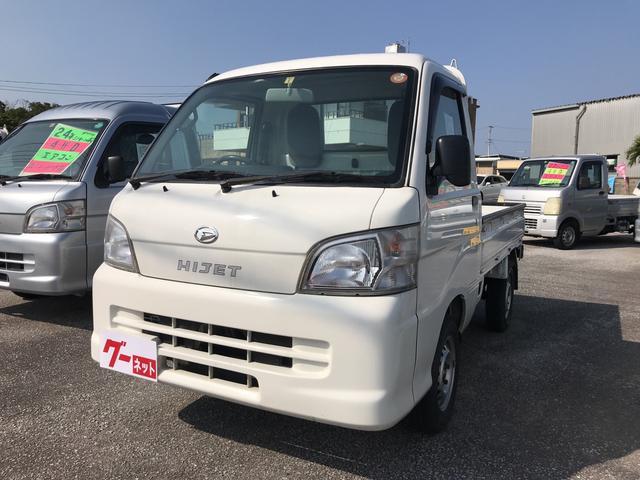 沖縄県の中古車ならハイゼットトラック 4WD 5速MT エアコン パワステ