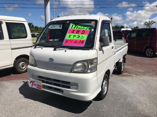 沖縄県の中古車ならハイゼットトラック 4WT MT