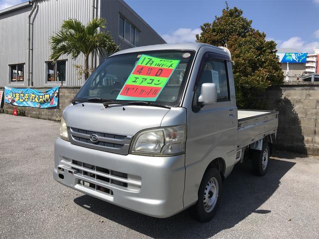 沖縄の中古車 ダイハツ ハイゼットトラック 車両価格 46.6万円 リ済込 2005(平成17)年 13.8万km シルバー