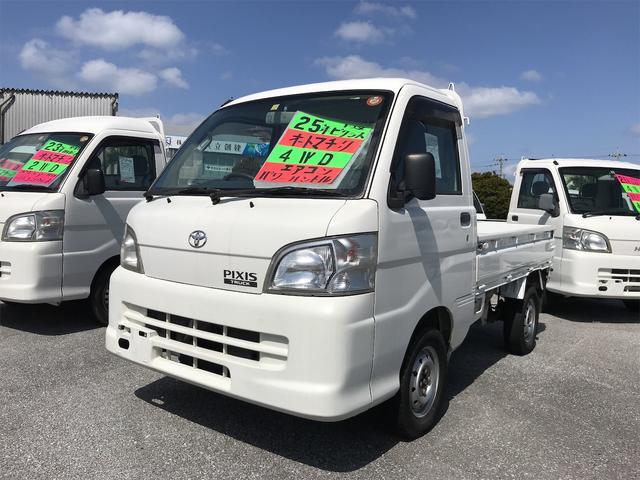 トヨタ ピクシストラック スペシャルエアコン・パワステバージョン 4WD AT車