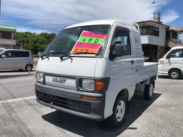 沖縄県の中古車ならハイゼットトラック スーパージャンボ 5速MT 4WD
