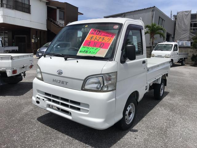 沖縄の中古車 ダイハツ ハイゼットトラック 車両価格 54.3万円 リ済込 2008(平成20)年 12.8万km ホワイト