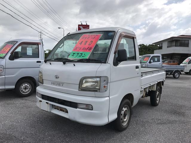 沖縄県中頭郡読谷村の中古車ならハイゼットトラック エアコン・パワステ スペシャル 4WD 5MT