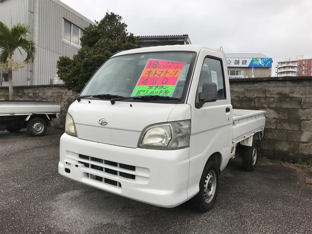 沖縄の中古車 ダイハツ ハイゼットトラック 車両価格 56万円 リ済込 2006(平成18)年 14.8万km ホワイト