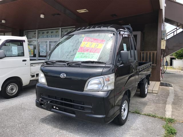 沖縄県の中古車ならハイゼットトラック ジャンボ 5速MT