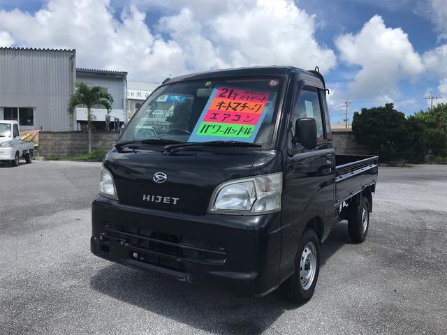 沖縄の中古車 ダイハツ ハイゼットトラック 車両価格 58万円 リ済込 2009(平成21)年 11.1万km ブラック
