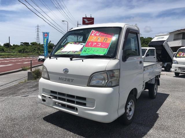 沖縄県中頭郡読谷村の中古車ならハイゼットトラック エアコン・パワステ スペシャル 2WD 5MT