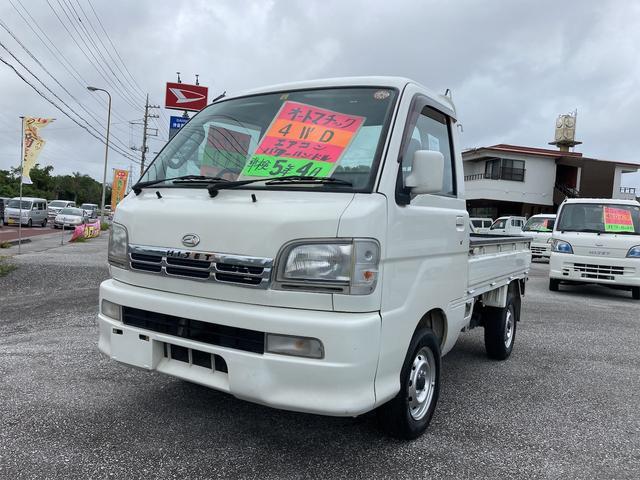 沖縄の中古車 ダイハツ ハイゼットトラック 車両価格 45万円 リ済込 2001(平成13)年 6.7万km ホワイト