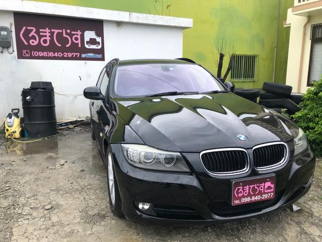 BMW BMW 320iツーリング後期内地物HDDナビETCコーティング済み