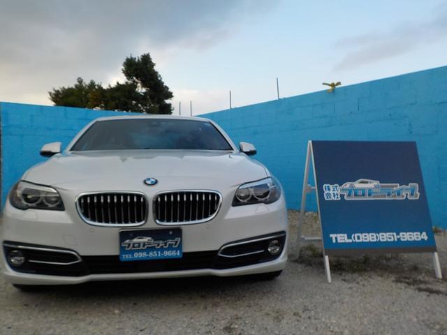 沖縄の中古車 BMW BMW 車両価格 290万円 リ済込 2016(平成28)年 1.4万km パールM