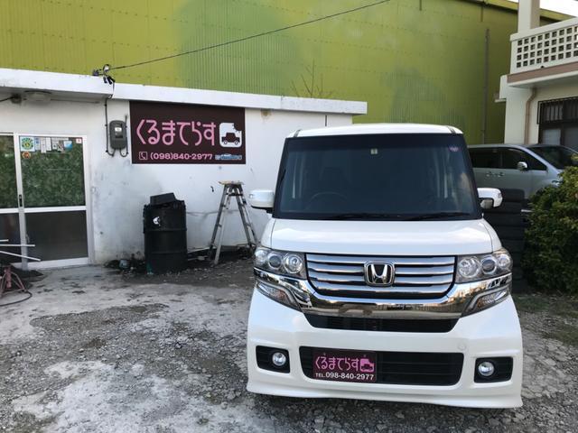 沖縄県の中古車ならN-BOXカスタム Gターボ 内地ナビTVETCパワスラコーティング
