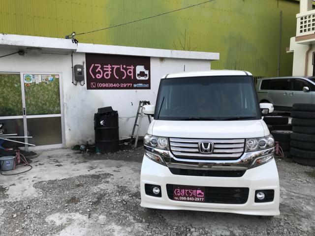 沖縄の中古車 ホンダ N-BOXカスタム 車両価格 83万円 リ済込 2015(平成27)年 9.2万km ホワイトM