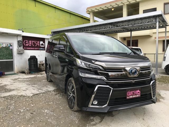 沖縄県豊見城市の中古車ならヴェルファイアハイブリッド ZR Gエディション JBL