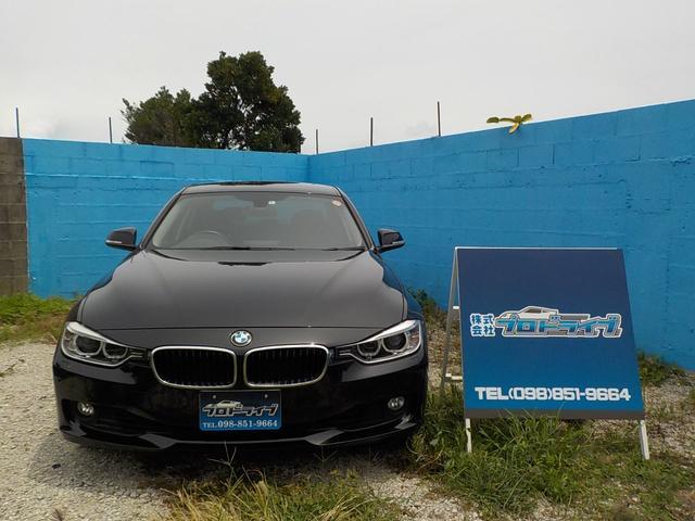 沖縄の中古車 BMW 3シリーズ 車両価格 98万円 リ済込 2012(平成24)年 4.3万km ブラック