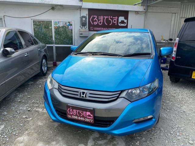 沖縄県の中古車ならインサイト G