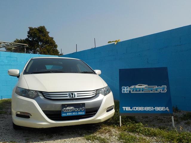 沖縄の中古車 ホンダ インサイト 車両価格 32万円 リ済込 2009(平成21)年 7.4万km パールM