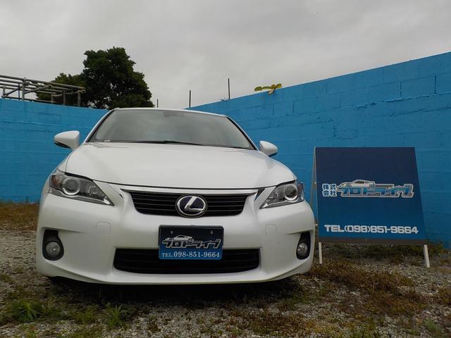 沖縄の中古車 レクサス CT 車両価格 85万円 リ済込 2011(平成23)年 11.3万km パール