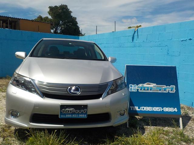 沖縄の中古車 レクサス HS 車両価格 69万円 リ済込 2011(平成23)年 11.0万km シルバーM