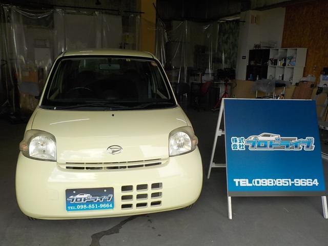沖縄の中古車 ダイハツ エッセ 車両価格 9万円 リ済込 2010(平成22)年 7.4万km イエロー