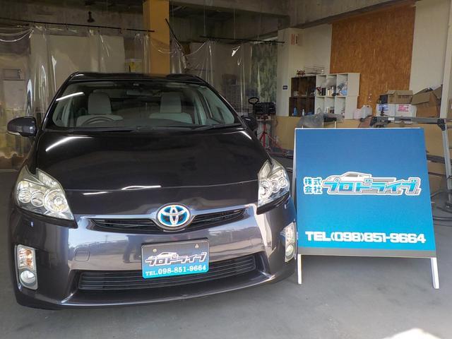 沖縄の中古車 トヨタ プリウス 車両価格 39万円 リ済込 2011(平成23)年 16.2万km ライトパープル