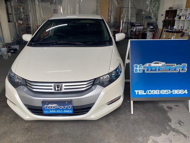 沖縄県うるま市の中古車ならインサイト G