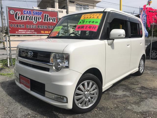 沖縄県の中古車ならムーヴコンテ カスタム X スマートキー 本土仕入 保証1年
