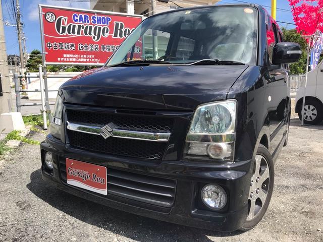 沖縄県の中古車ならワゴンR FT-Sリミテッド RR 本土無事故車