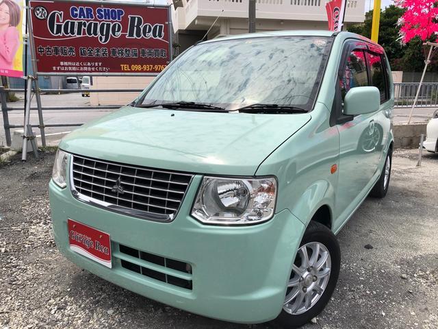 沖縄の中古車 三菱 eKワゴン 車両価格 29万円 リ済込 2010(平成22)年 6.8万km グリーン