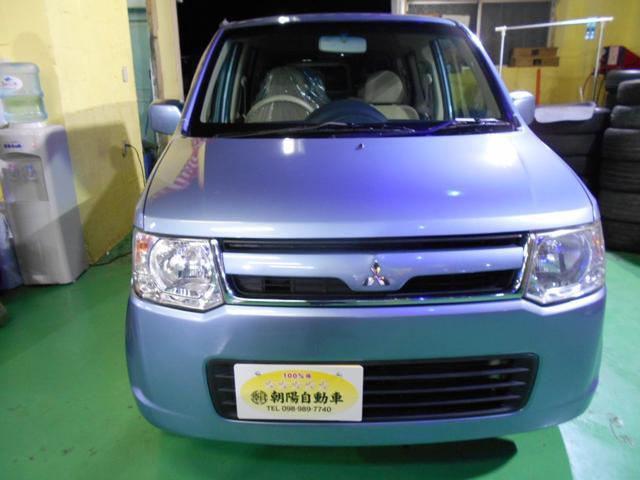 沖縄の中古車 三菱 eKワゴン 車両価格 35万円 リ済込 平成20年 6.5万km ライトブルーM