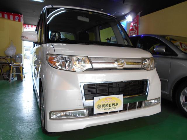 沖縄の中古車 ダイハツ タント 車両価格 55万円 リ済込 平成21年 12.5万km パール