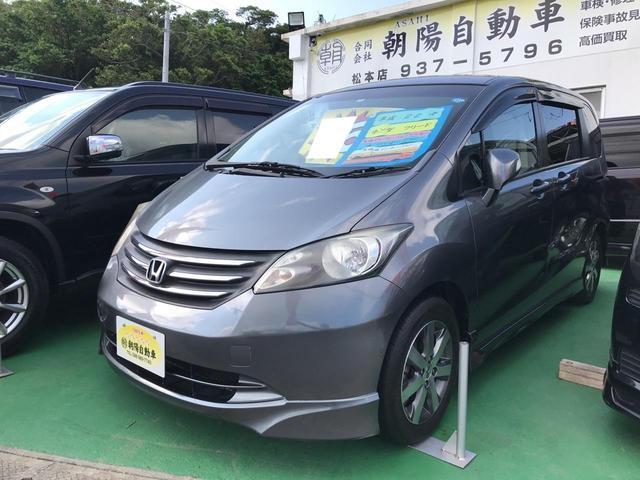 沖縄の中古車 ホンダ フリード 車両価格 48万円 リ済込 2010(平成22)年 9.3万km ライトブルーII