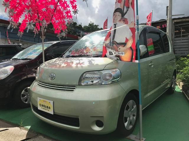 沖縄の中古車 トヨタ ポルテ 車両価格 39万円 リ済込 2011(平成23)年 11.0万km LグリーンM