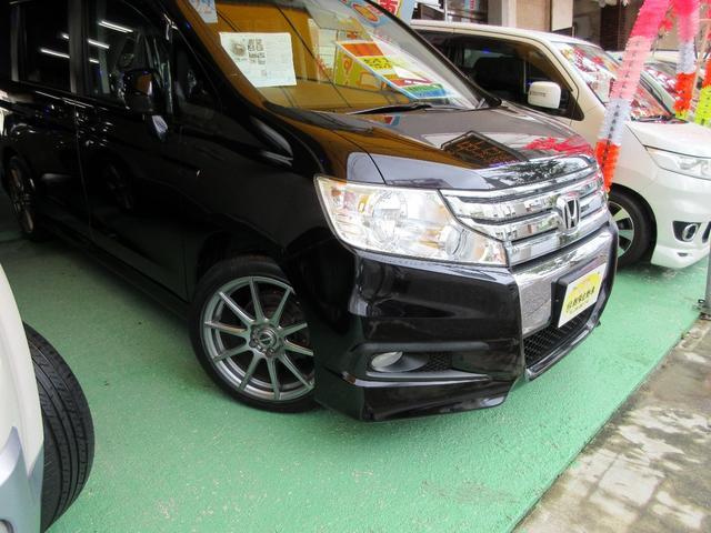 沖縄県の中古車ならステップワゴンスパーダ スパーダS社外17インチアルミホイル