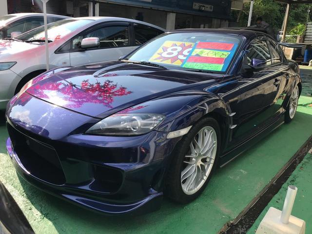 沖縄県の中古車ならRX-8 マツダスピードバージョン300限定車