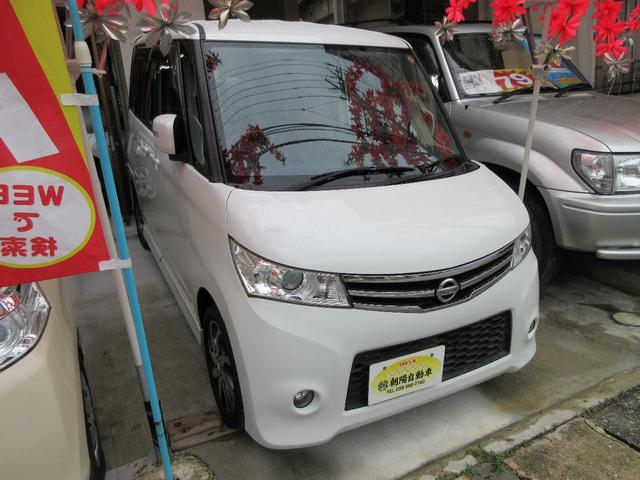 沖縄の中古車 日産 ルークス 車両価格 59万円 リ済込 2012(平成24)年 9.8万km パールホワイト