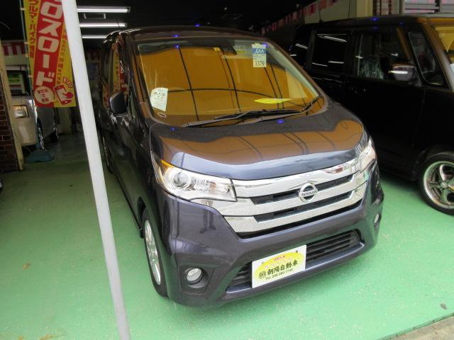沖縄の中古車 日産 デイズ 車両価格 98万円 リ済別 2015(平成27)年 2.5万km パープル