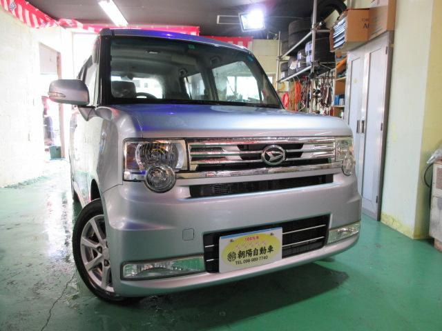沖縄県うるま市の中古車ならムーヴコンテ カスタム G
