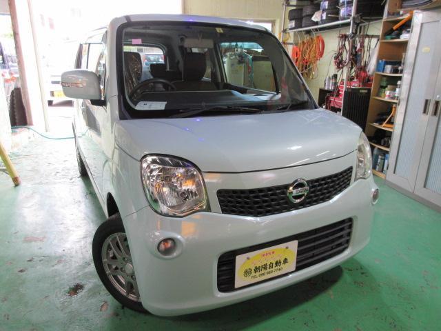 沖縄の中古車 日産 モコ 車両価格 56万円 リ済込 2012(平成24)年 8.9万km ライトブルー