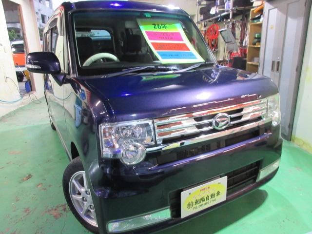 沖縄県の中古車ならムーヴコンテ カスタム G