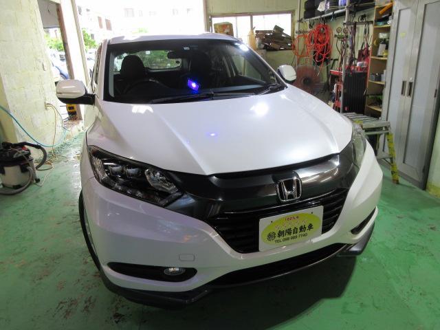 沖縄県うるま市の中古車ならヴェゼル ハイブリッドX