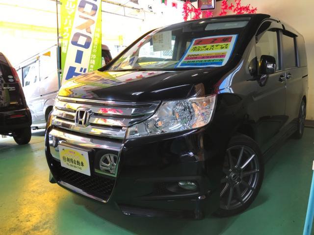 沖縄の中古車 ホンダ ステップワゴンスパーダ 車両価格 69万円 リ済込 2010(平成22)年 11.7万km ディープボルドーパール