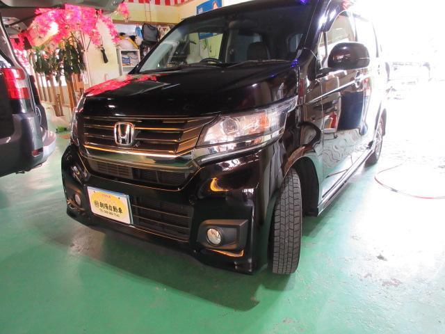 沖縄の中古車 ホンダ N-WGNカスタム 車両価格 85万円 リ済込 2015(平成27)年 9.6万km ダークパープル