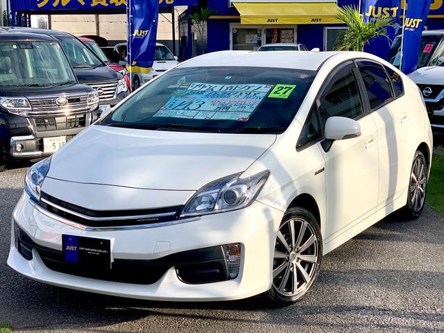 沖縄の中古車 トヨタ プリウス 車両価格 129万円 リ済込 2015(平成27)後 5.0万km パールホワイト