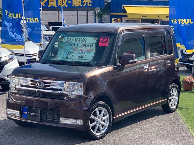沖縄県の中古車ならムーヴコンテ カスタム X・DVD・Bluetooth・スマートキー