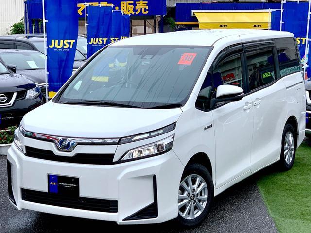 沖縄県の中古車ならヴォクシー ハイブリッドX・NEW・緊急ブレーキ・W電動ドア・後席モニタ