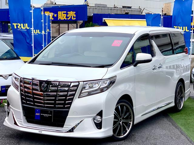 トヨタ アルファード Xエアロスタイル・JBLプレミアム17スピーカー・BIGナビ